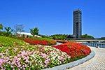 花博ガーデンパーク