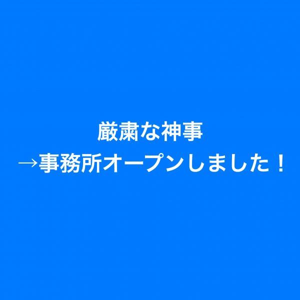 IMG_8987